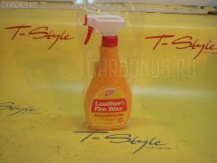 Автокосметика для салона LEATHER & TIRE WAX KANGAROO 330125 Фото 1