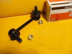 Линк стабилизатора Honda Accord CF4 Фото 1