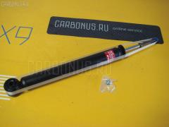 Амортизатор Mitsubishi Chariot grandis N94W Фото 1