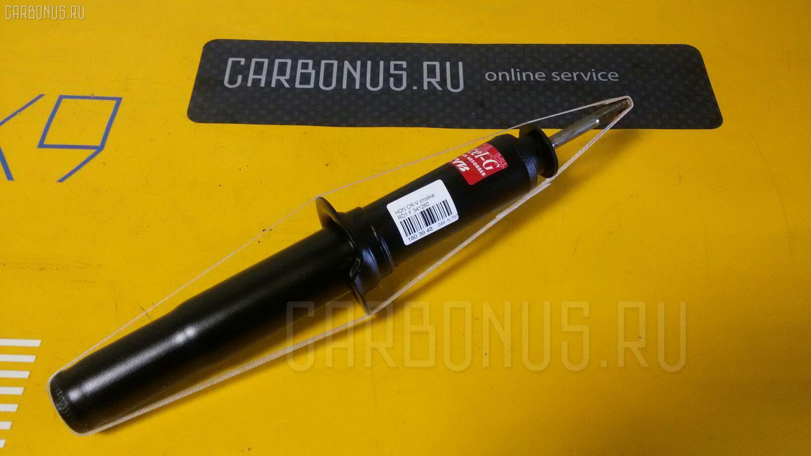 Стойка амортизатора HONDA CR-V RD1 Фото 1