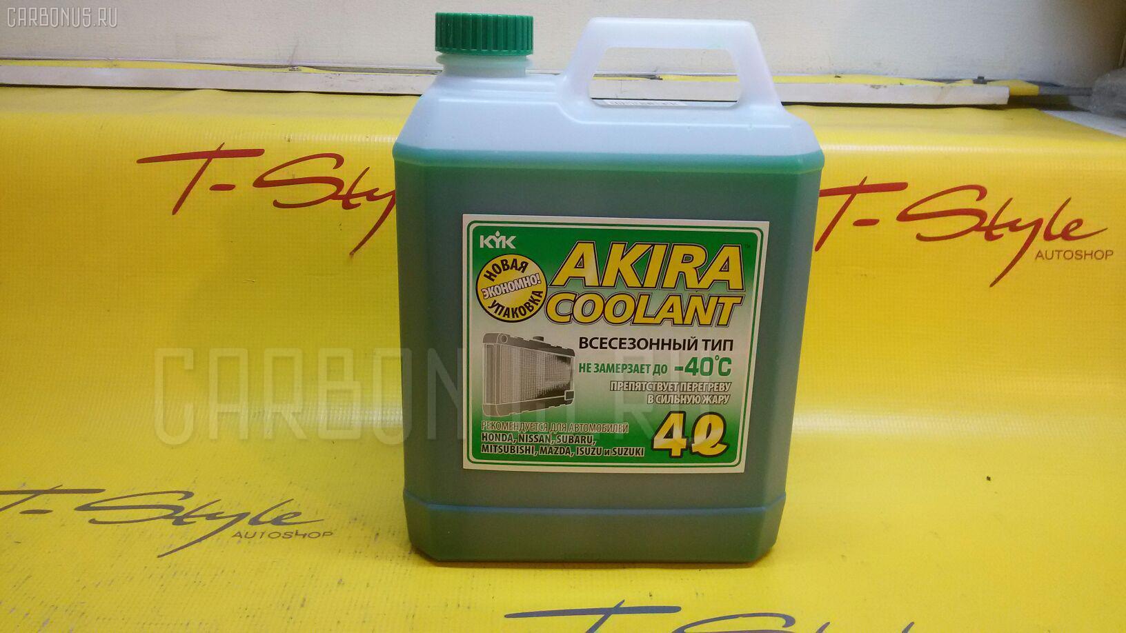 Жидкость в с-му охлаждения КУК. Фото 1