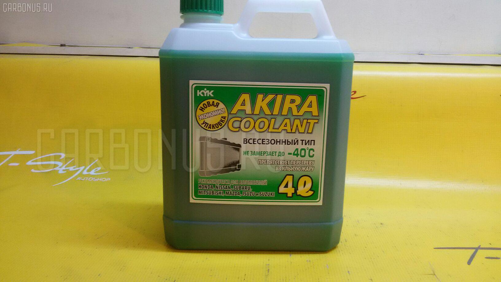 Жидкость в с-му охлаждения КУК. Фото 3