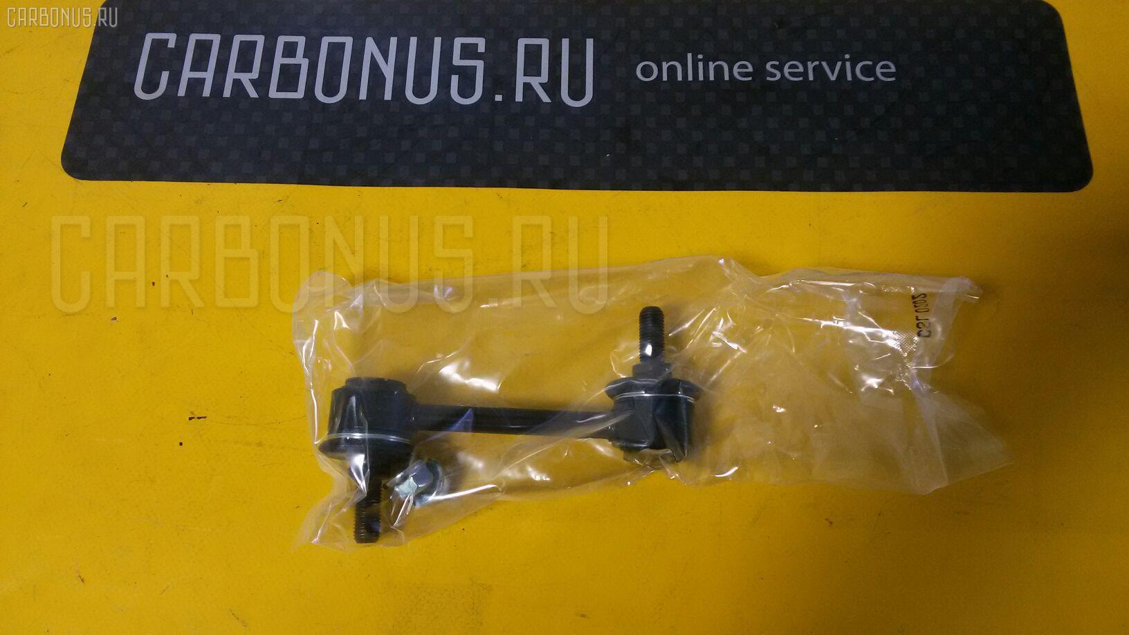 Линк стабилизатора TOYOTA COROLLA AE100. Фото 1