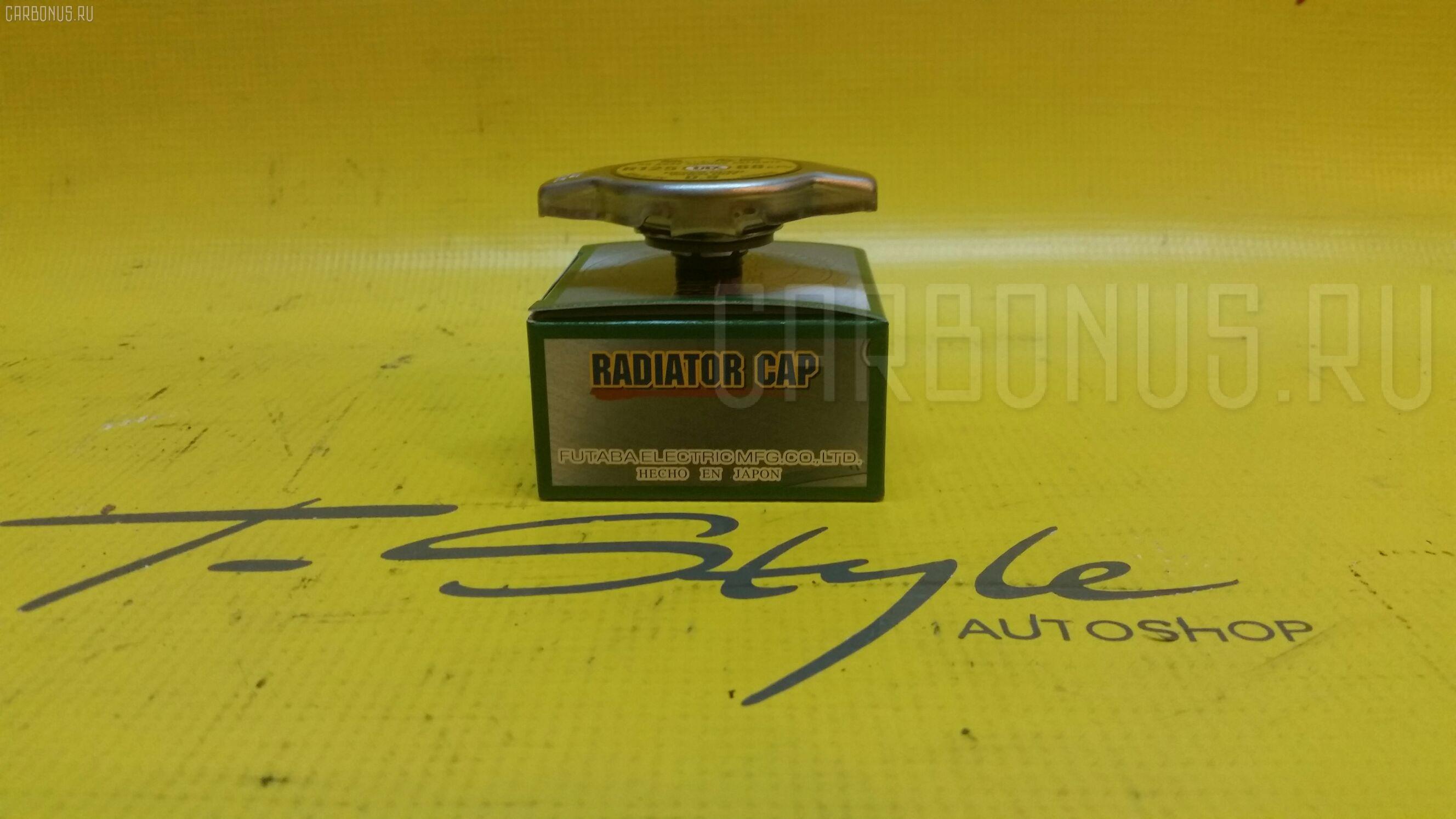 Крышка радиатора. Фото 1