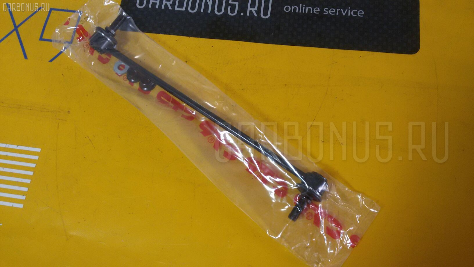 Линк стабилизатора TOYOTA RAV4 ACA31W. Фото 4