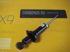Стойка амортизатора HONDA CR-V RD4 CARFERR CR-049R-RD4 Заднее