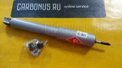 Амортизатор ISUZU BIGHORN UBS52 KAYABA 554099 Переднее