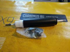 Амортизатор TOYOTA LAND CRUISER HDJ80 IRONMAN 24683FE Переднее