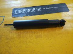 Амортизатор MITSUBISHI CANTER FB511 KAYABA 444197 Переднее