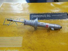 Стойка амортизатора на Toyota Mark X GRX125 KAYABA 551128, Переднее Правое расположение