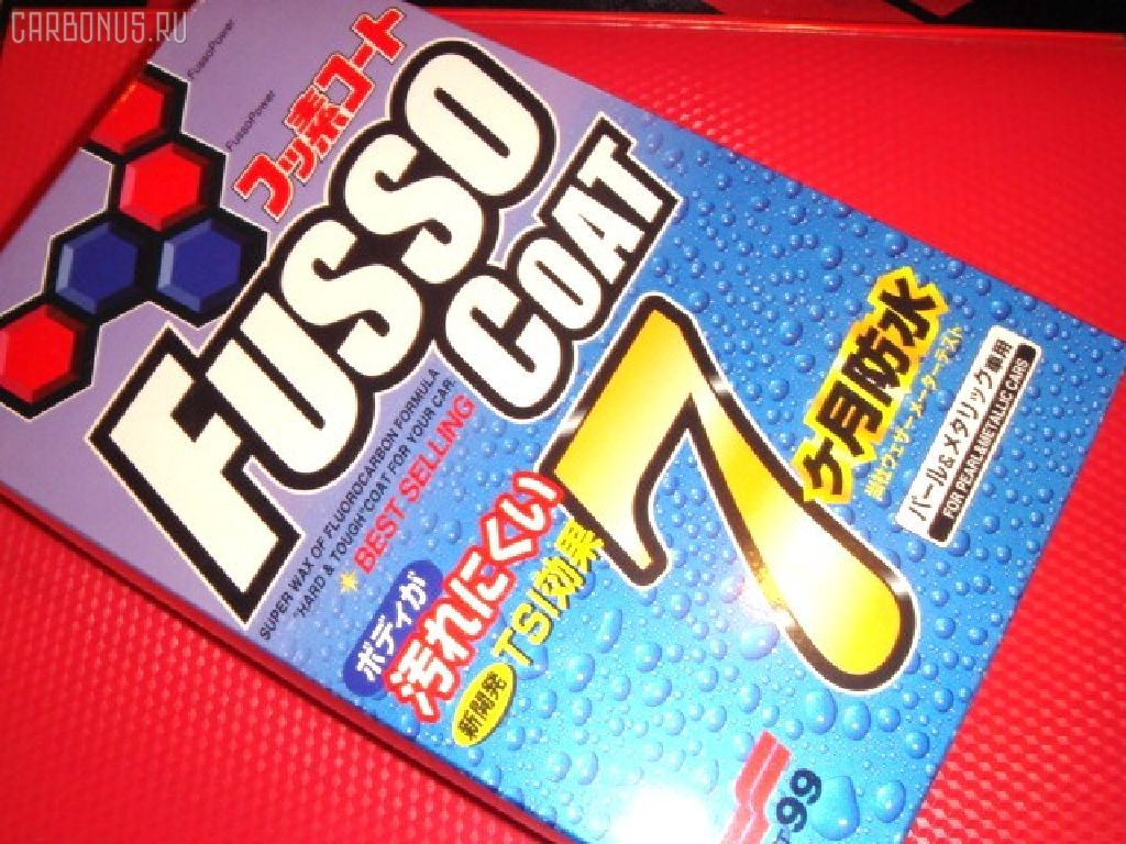 Автокосметика для кузова FUSSO COAT. Фото 5