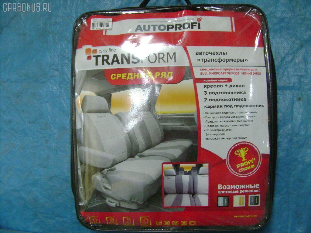 Чехол на кресло TRANSFORM. Фото 8
