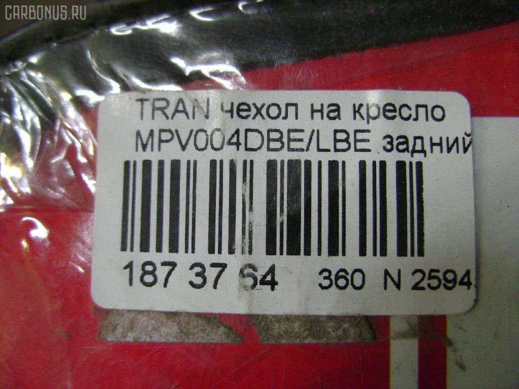 Чехол на кресло TRANSFORM MPV004DBE Фото 2