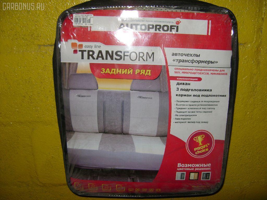 Чехол на кресло TRANSFORM. Фото 9