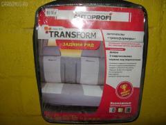 Чехол на кресло TRANSFORM MPV004DBE