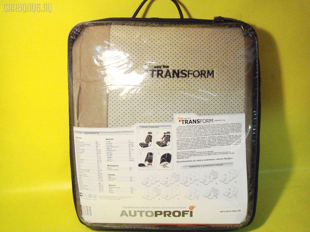 Чехол на кресло TRANSFORM. Фото 11