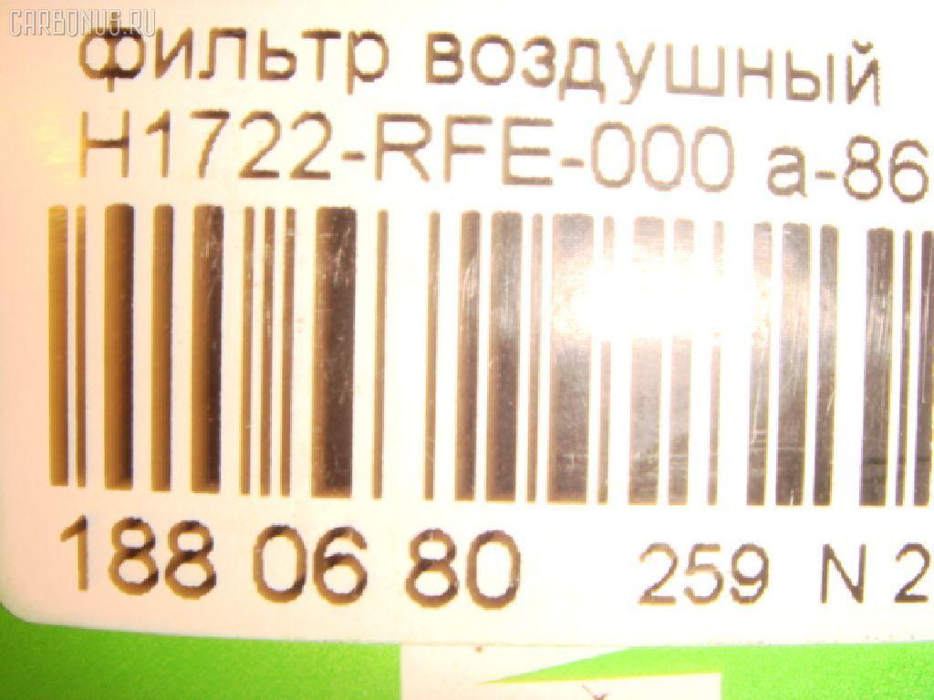 Фильтр воздушный HONDA RB1 K24A Фото 3