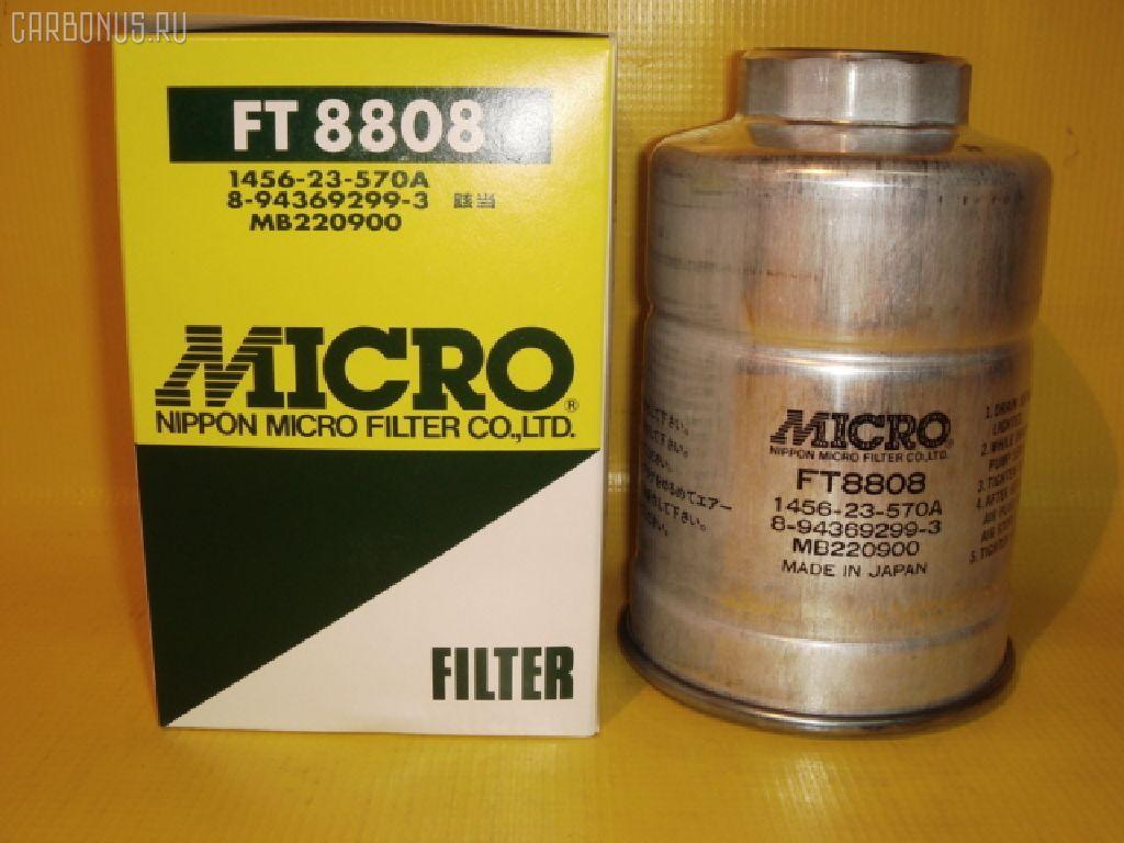 Фильтр топливный. Фото 5
