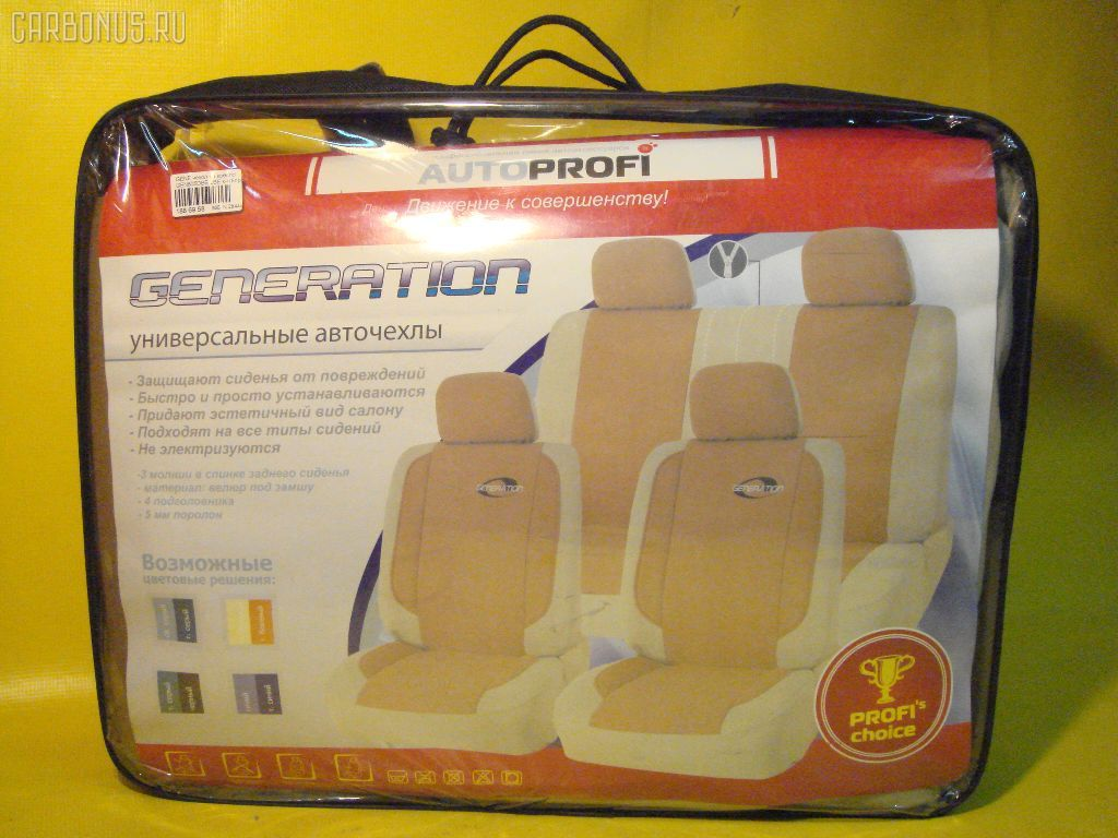 Чехол на кресло GENERATION GEN805DBE Фото 2