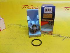 Термостат MAZDA RX-7 FD3DS Фото 1