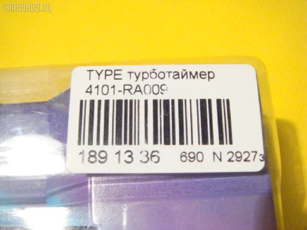 Турботаймер TYPE-0 HKS 4101-RA009 Фото 4