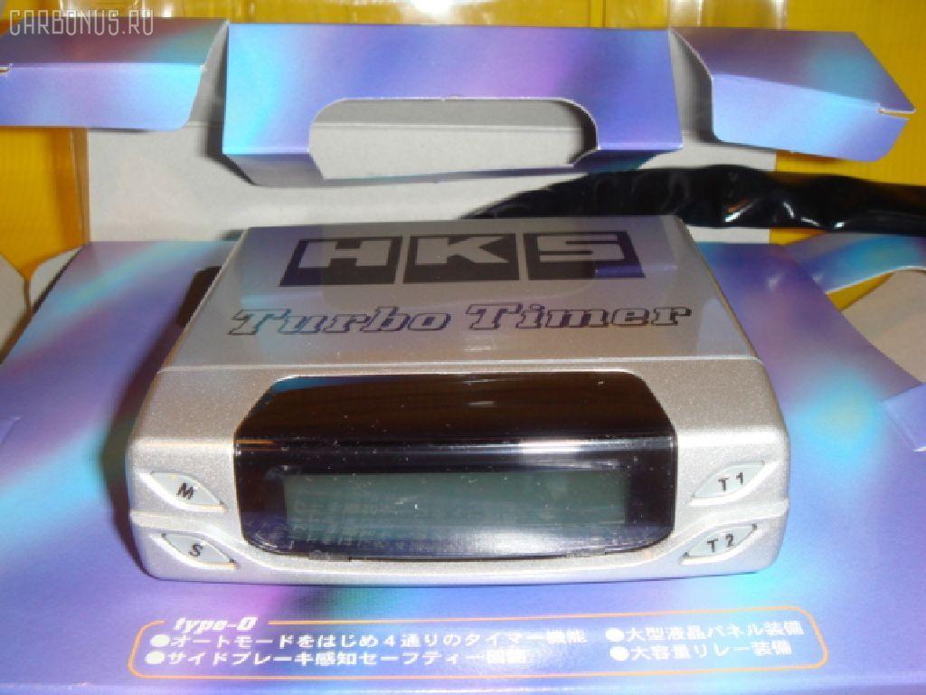 Турботаймер TYPE-0 HKS 4101-RA009 Фото 2