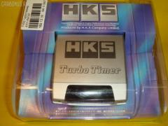 Турботаймер Type-0 HKS 4101-RA009 Фото 1