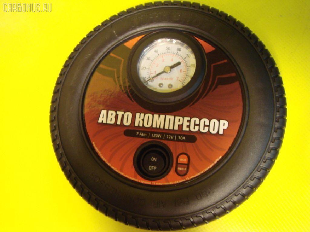 Компрессор для колес. Фото 8