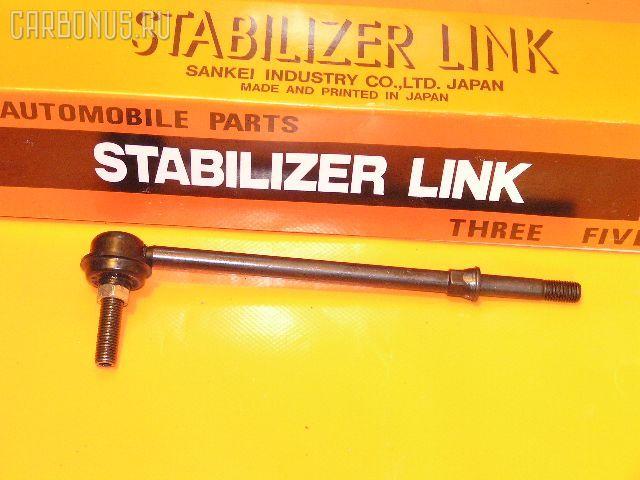 Линк стабилизатора NISSAN TERRANO PR50. Фото 3