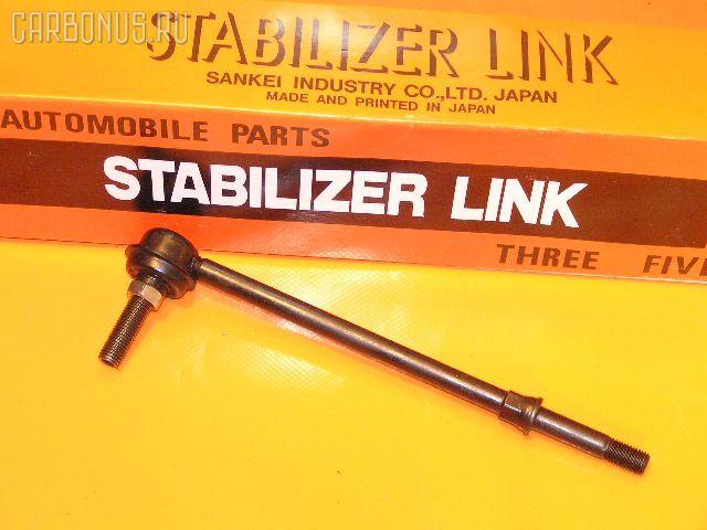 Линк стабилизатора NISSAN TERRANO LR50. Фото 4