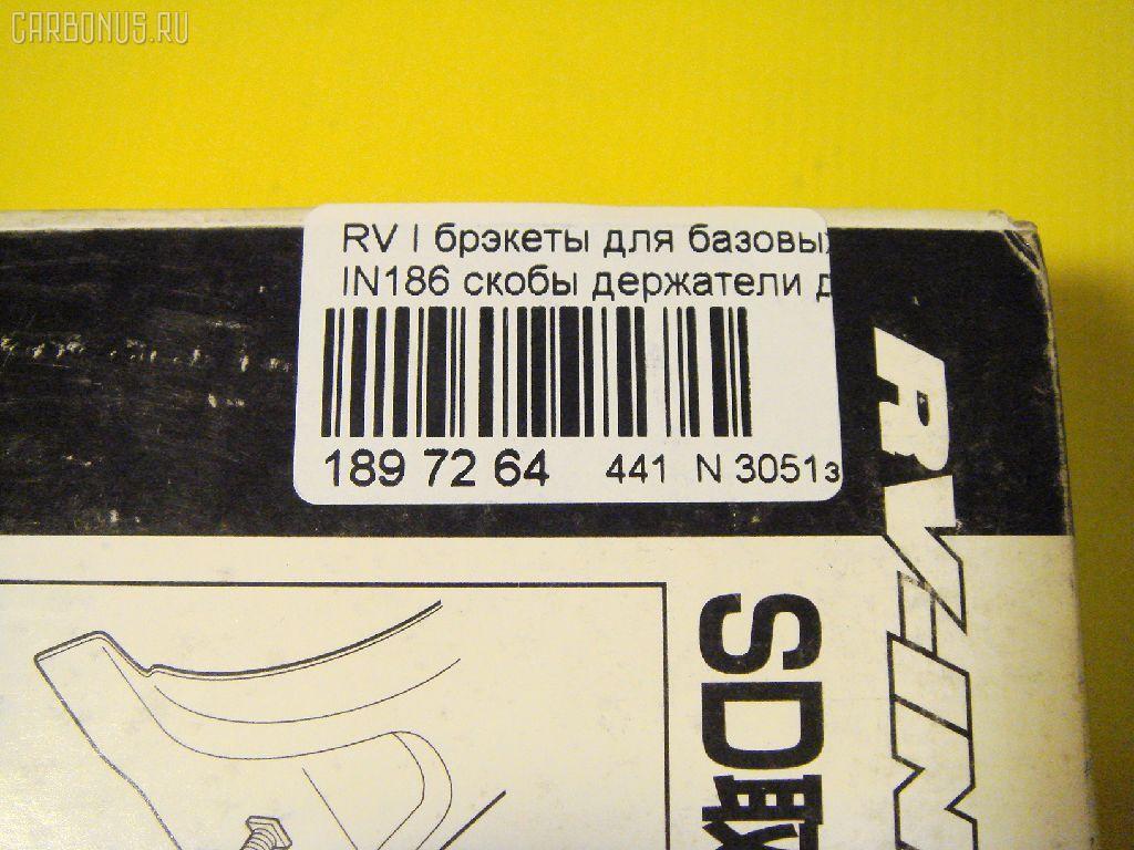 Брэкеты для базовых креплений багажников RV INNO CARMATE IN186 Фото 3
