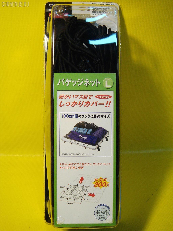 Стяжки для багажа RV INNO BAGGAGE NET L. Фото 10