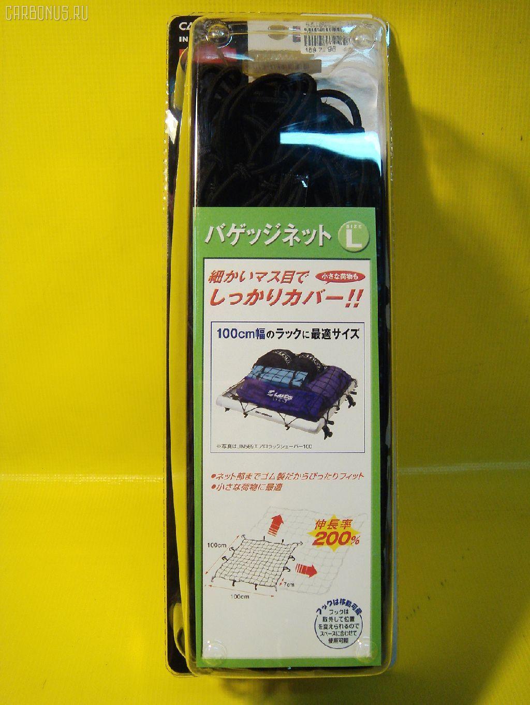 Стяжки для багажа RV INNO BAGGAGE NET L CARMATE IN526-5 Фото 1