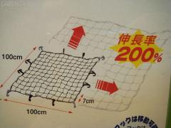 Стяжки для багажа Rv inno baggage net l CARMATE IN526-5 Фото 2