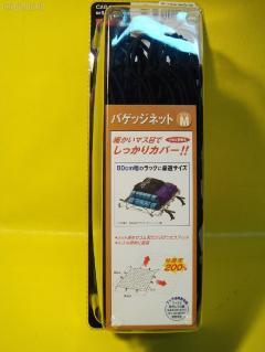 Стяжки для багажа Rv inno baggage net l CARMATE IN519-5 Фото 1