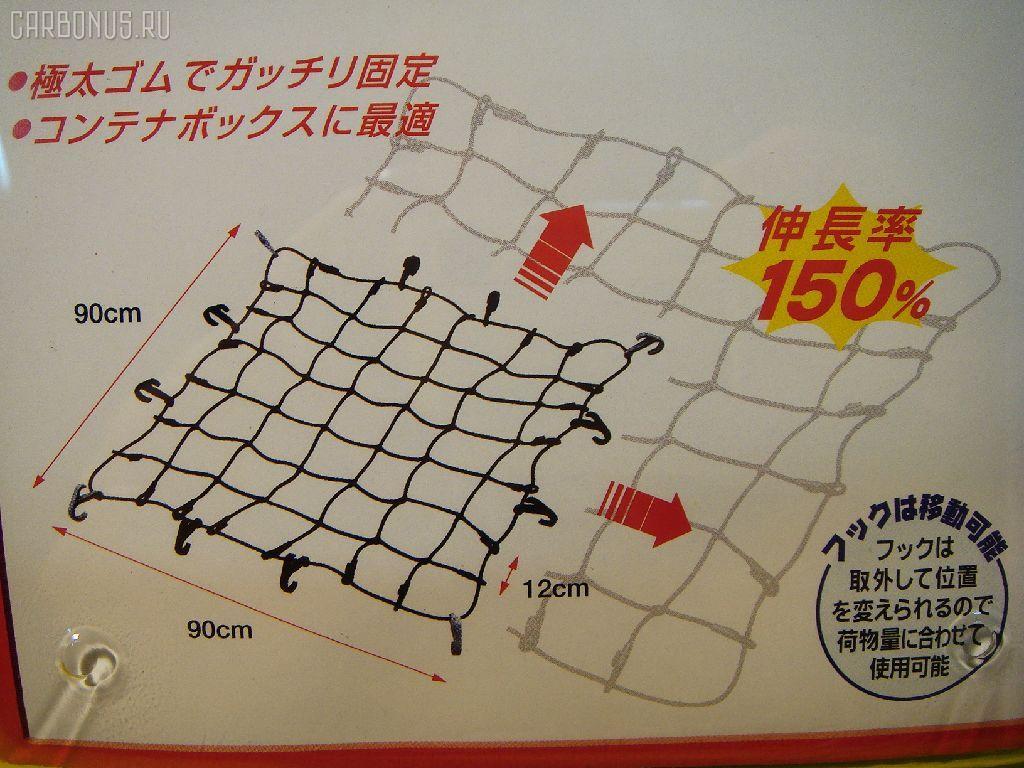 Стяжки для багажа RV INNO CARGO NET M CARMATE IN516-5 Фото 1