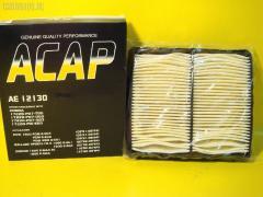 Фильтр воздушный HONDA DOMANI MA ZC ACAP AE12130