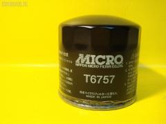 Фильтр масляный MICRO 5-87310-458-0  T-6757