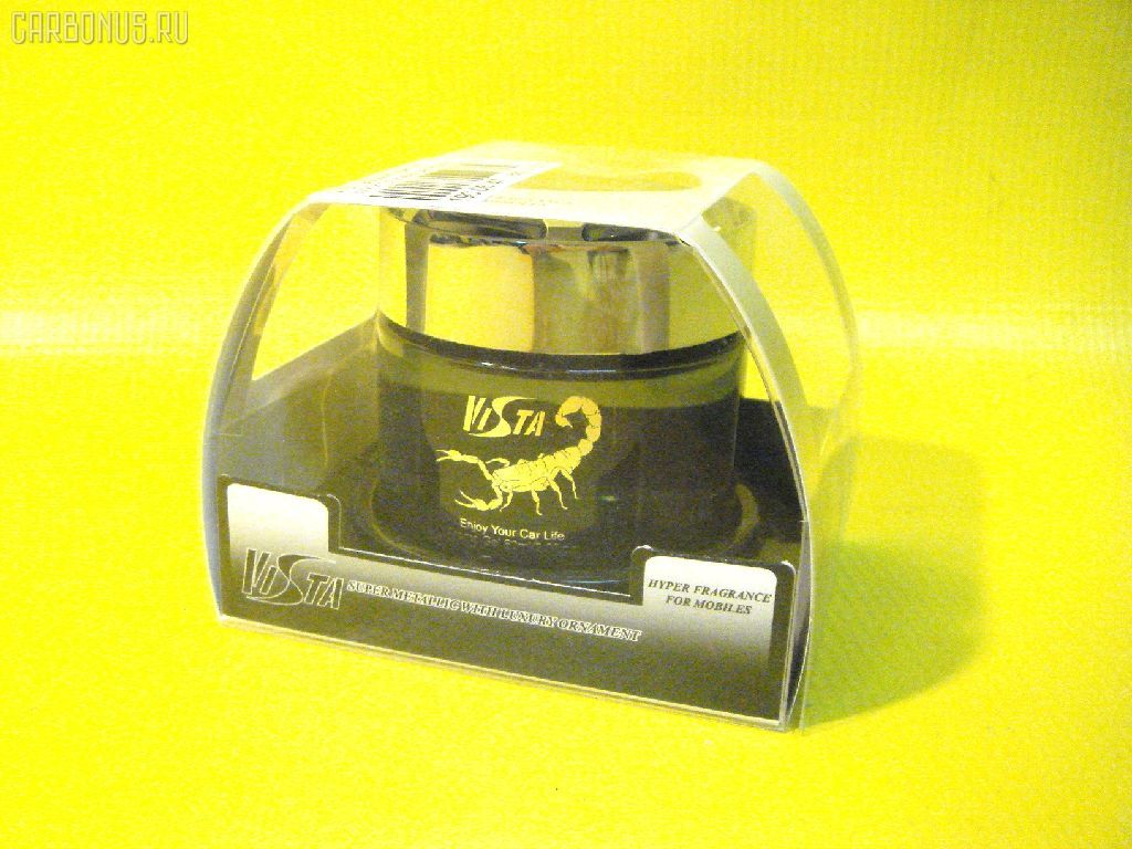 Ароматизатор VISTA. Фото 1