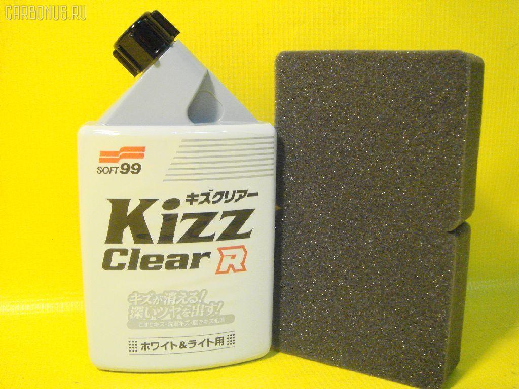 Автокосметика для кузова KIZZ CLEAR. Фото 2
