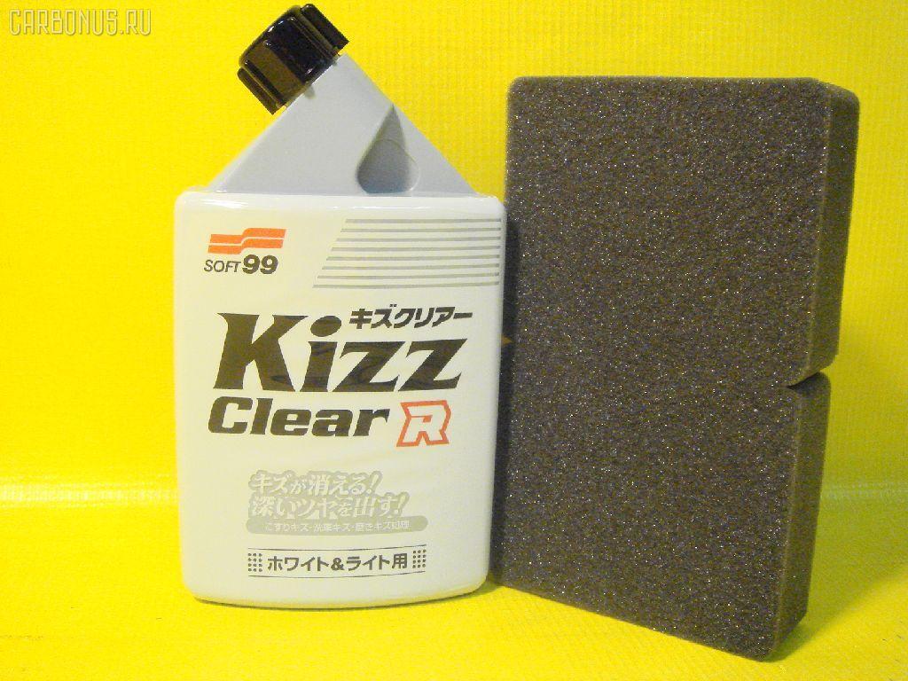 Автокосметика для кузова KIZZ CLEAR. Фото 3