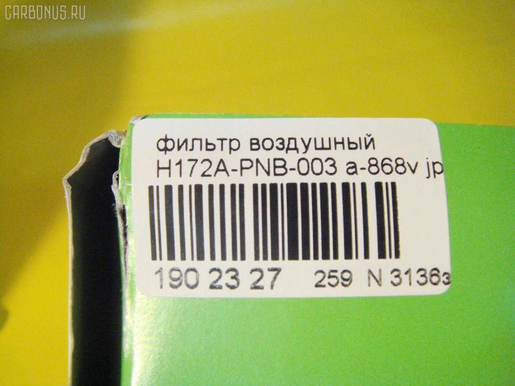 Фильтр воздушный HONDA EDIX BE3 K20A Фото 2