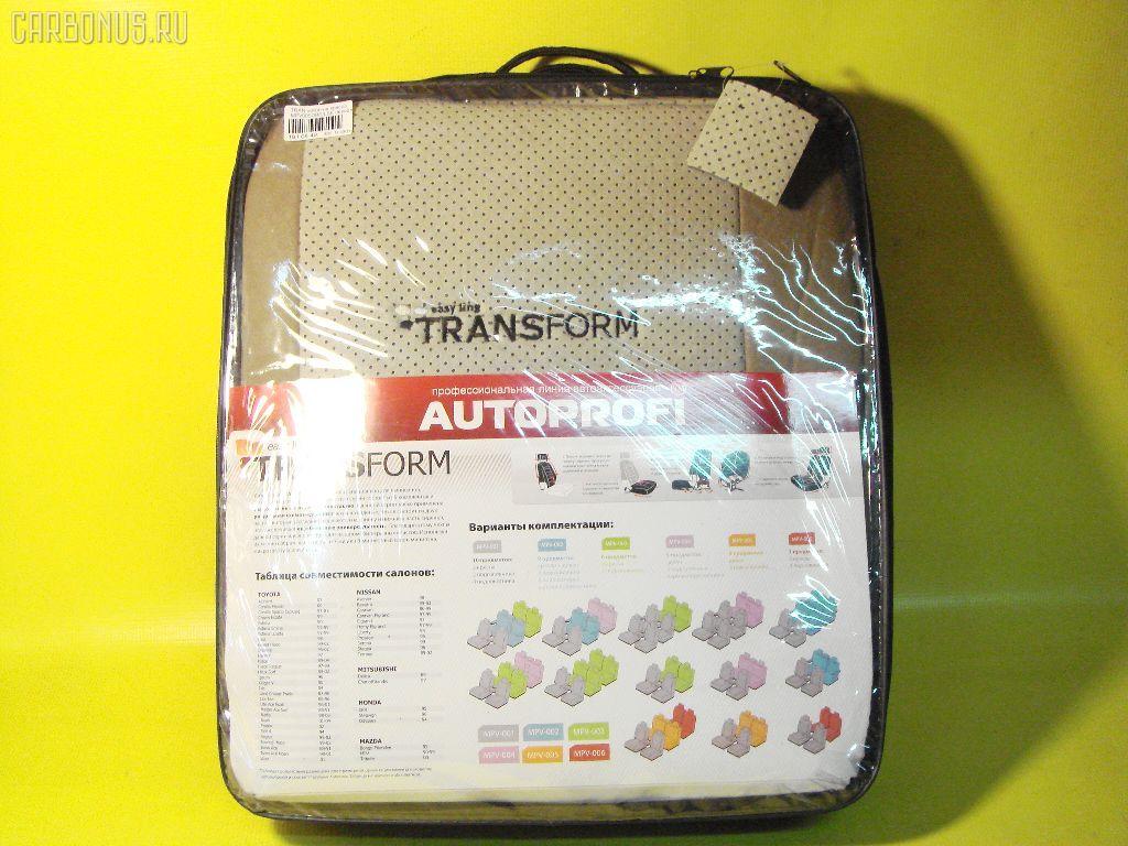 Чехол на кресло TRANSFORM MPV005DBE Фото 1
