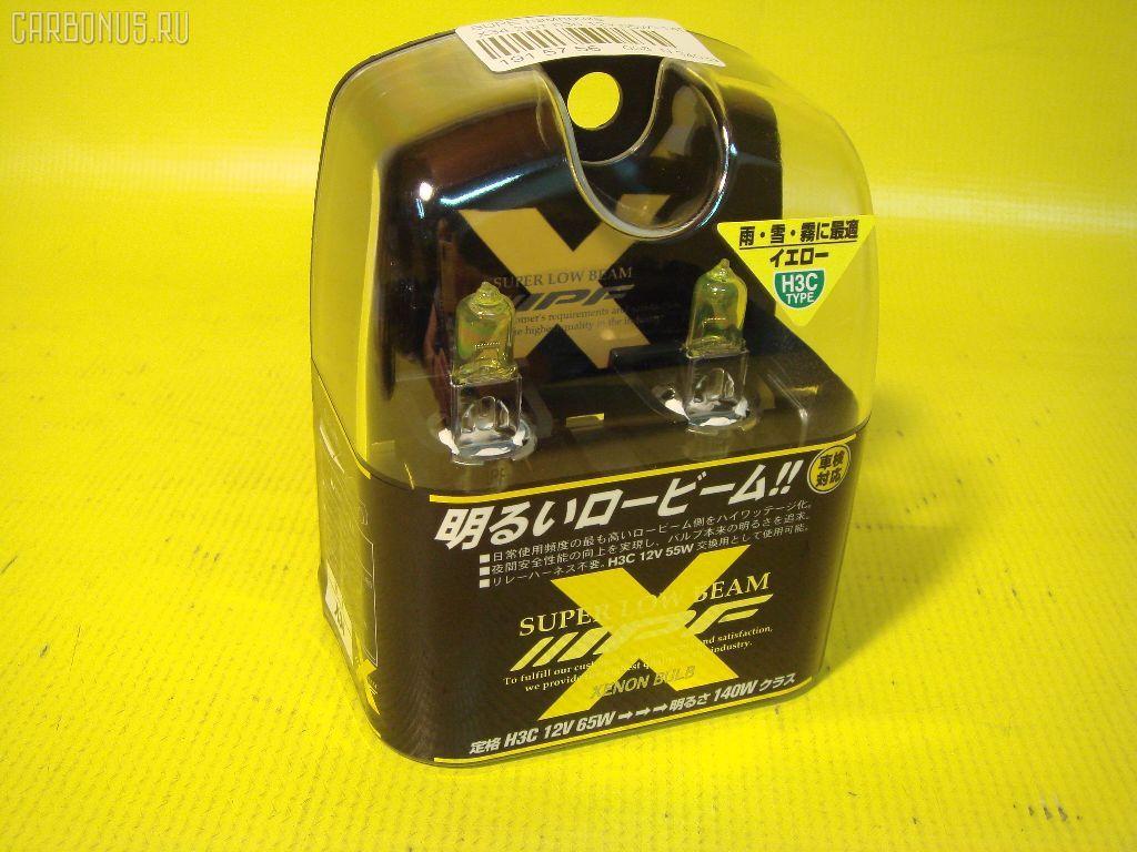 Лампочка X34 IPF H3C на Super Low Beam X Bulb Фото 1