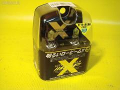 Лампочка SUPER LOW BEAM X BULB IPF X34 H3C