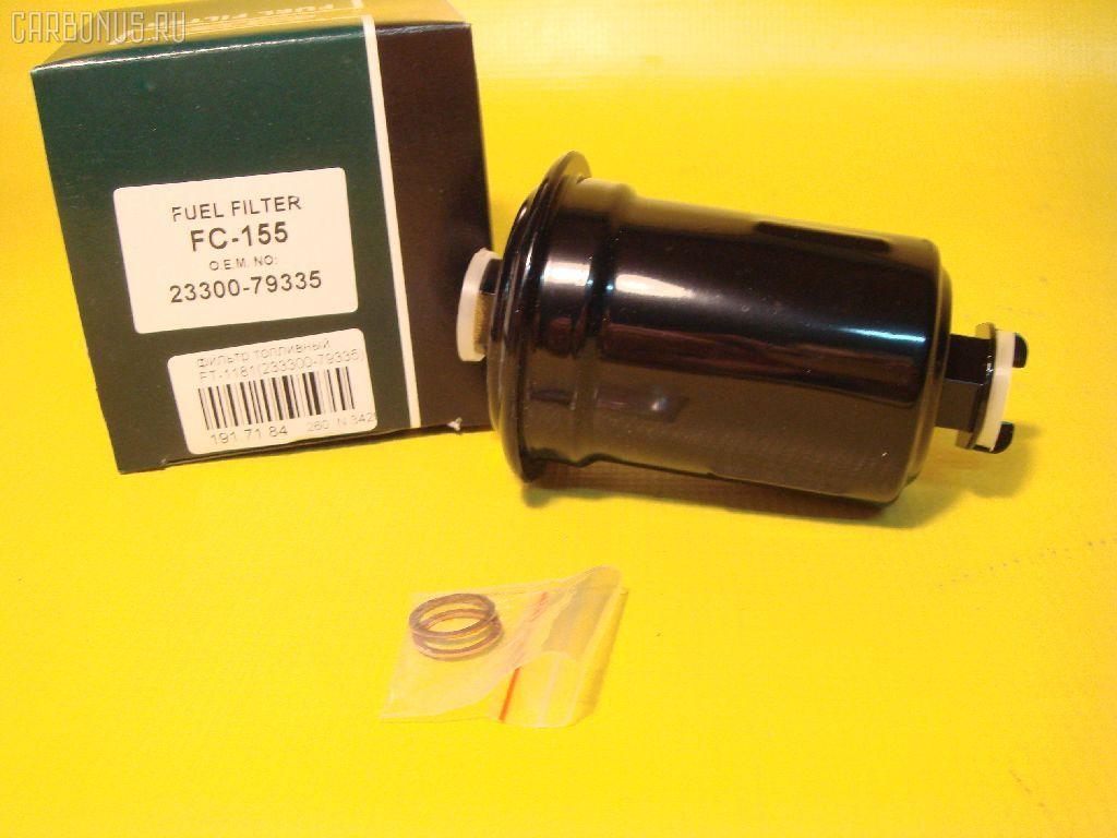 Фильтр топливный. Фото 9