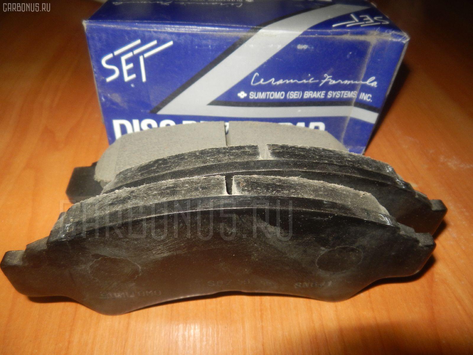 Тормозные колодки TOYOTA VISTA SV32 3S-FE. Фото 4