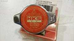 Крышка радиатора HKS R-126  N15009-AK003
