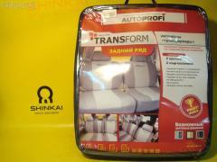Чехол на кресло TRANSFORM MPV003DBE Фото 1