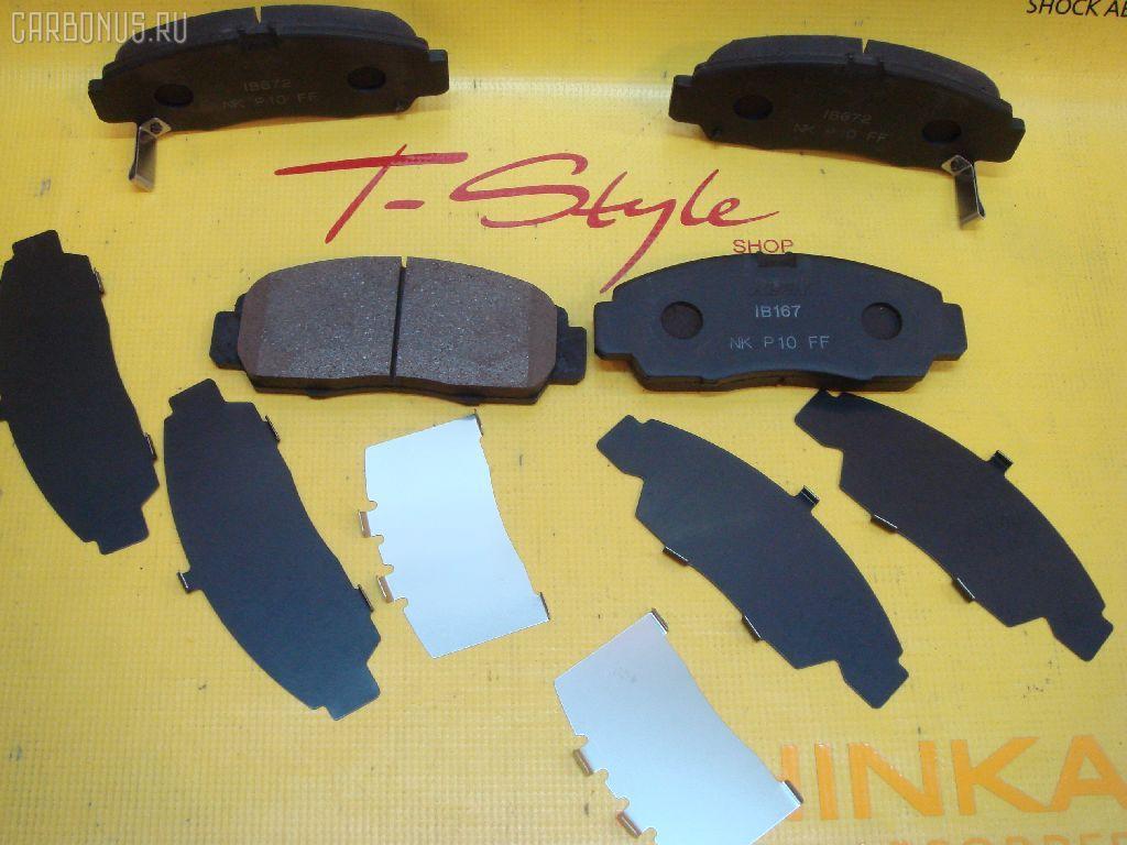Тормозные колодки HONDA ACCORD CL1. Фото 4